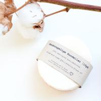 Pargaard - økologiske rensepads - 5 stk - natur